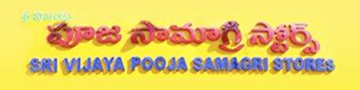 Sri Vijaya Pooja Samagri Stores - logo