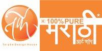 TARPHE DESIGN HOUSE (100% PURE MARATHI) - logo