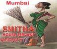 Smitha House Servant Agency - logo