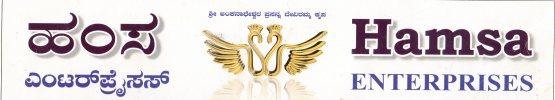 HAMSA ENTERPRISES - logo