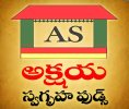 Akshaya Swagruha Foods - logo