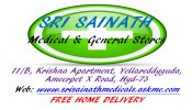 Sri sainath medical and general stores - logo