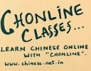 Chinese Translation and Online Chinese Classes in Delhi and all over the World!