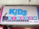 KIDS KINGDOM EXCLUSIVE - logo