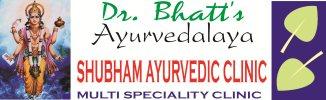 SHUBHAM AYURVEDIC CLINIC - logo