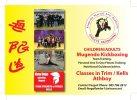 Mugendo Martial Arts Academy - logo