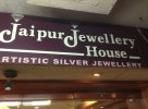 jaipur jewellery house - logo