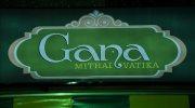 Gana Mithai - logo