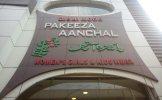 Pakeeza Aanchal - logo