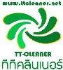 ทีทีคลีนเนอร์ - logo