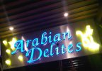 Arabian Delites Lebanese Food South Delhi - logo