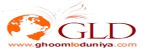 Ghoomloduniya - logo