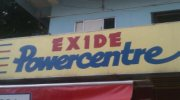 Exide Power Centre - logo