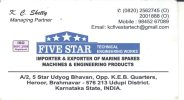 Five Star Technical Engineering Works - logo