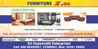Furniture Zone - logo