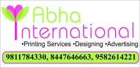 Abha international - logo