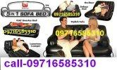 Discount Bazaar Call