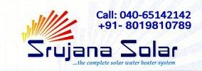 Srujana Solar - logo