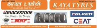 Kaya Tyres - logo