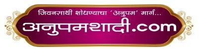 Anupamshaadi.com - logo