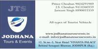 Jodhana Tours & Travels - logo