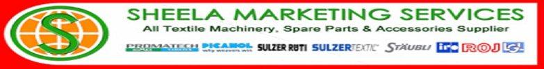 Sheela Marketingservices - logo
