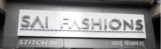 Sai Fashions - logo