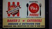 Hotel Pai Foods - logo