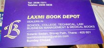 Laxmi Book Depot - logo