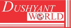 Dushyant World of English Language and Personality Enrichment - logo
