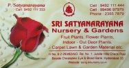 Sri Satyanarayana Nursery Gardens - logo