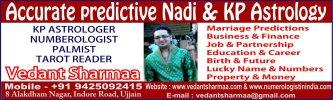 Vedant Sharmaa - logo
