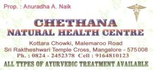 Chethana Natural Health Centre - logo