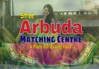 Shree Arbuda Matching centre - logo