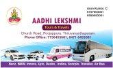 Aadhi Lekshmi Tours and Travels - logo