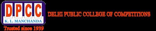 Delhi Public College of Competetions - logo