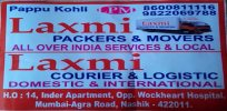 LAXMI PACKERS AND MOVERS - logo
