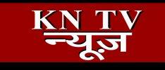 KN TV NEWS
