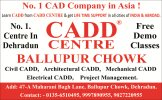Cadd Centre - logo