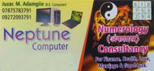 Neptune Computer - logo