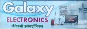 Galaxy Electronics - logo
