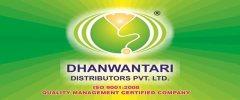 Dhanwantari Health Care Product - logo