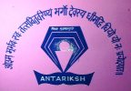 Antariksh School of Special Education - logo