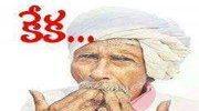 wwwJayanth prasad.com - logo