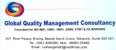 Global Quality Management Consultancy - logo