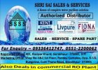 Shri Sai Sales & Services - logo