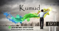 Kumud Graphic Design - logo