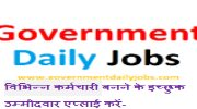 Governmentdailyjobs - logo