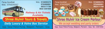 Shree Mulvir Tours & Travels - logo