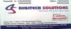 Digitech Solutions - logo